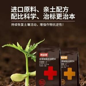腐植酸是什么?有什么作用?