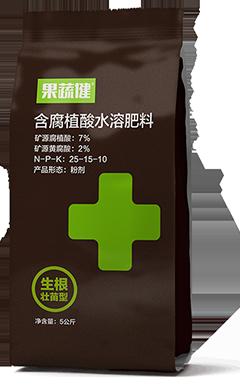生根壮苗型水溶肥,含腐植酸水溶肥料